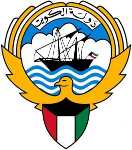 Kuwait med Falken