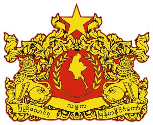 Landsvapen i Myanmar