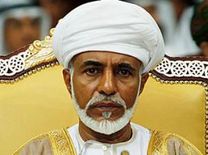 Sultan Quabus